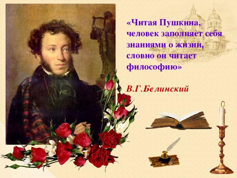 поздравления с днем рождения в стиле пушкина это единственная